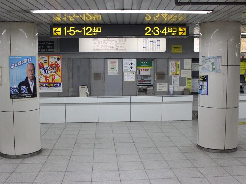名古屋のメンズエステ 「AQUAアクア」
