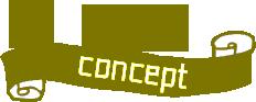 AQUAグループコンセプト